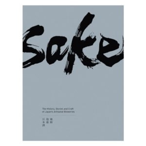 Sake book cover