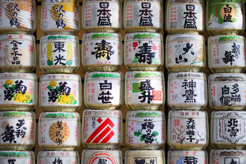 Tokyo, Japan - 03-DEC-2016 Barrels of sake wrapped in straw in Yoyogi Park in Tokyo, Japan.