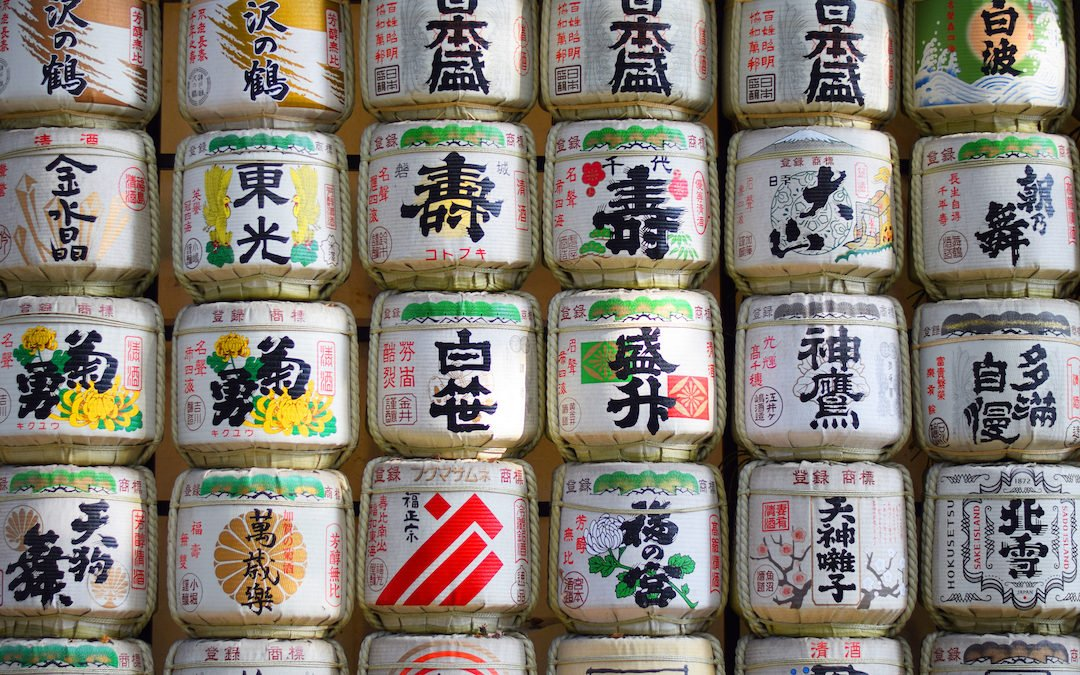 The Art of Making Sake